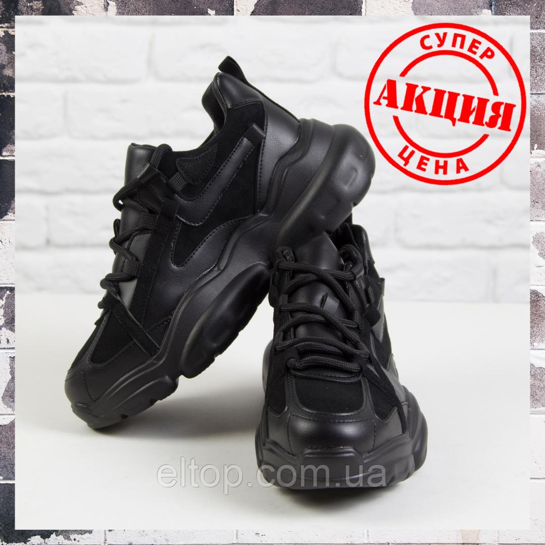 Зимние женские кроссовки с мехом черные Модные молодежные теплые кроссовки женские Violeta размер 36 - 41