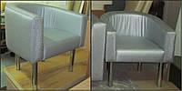Кресло на металлических ножках для салона красоты