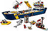 Lego City Океан Исследовательское Судно, фото 6