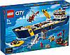 Lego City Океан Исследовательское Судно, фото 2