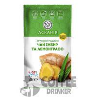 Чай фруктовий з медом «Імбир і лемонграс» ТМ Асканія, ящик 24 пакету