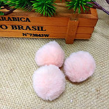 Помпончікі для брелока, 3,5 см , еко-хутро, колір св. рожевий, 1 шт.