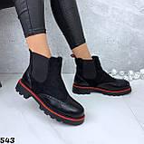 Ботинки женские зимние 543, фото 3