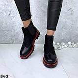 Ботинки женские зимние 543, фото 4