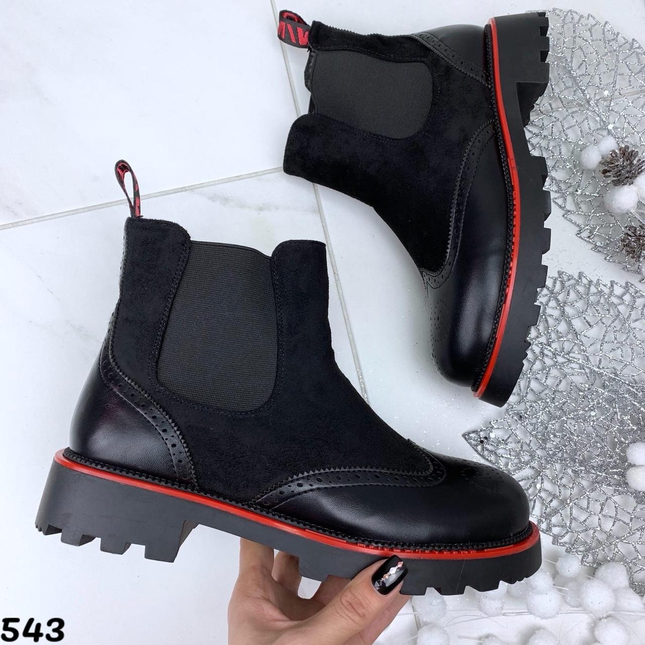 Ботинки женские зимние 543