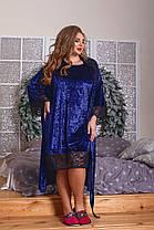 Молодёжный комплект для дома и сна=сорочка и халат   из велюра с 52 по 66 размер, фото 3