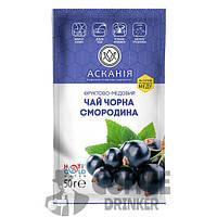 Чай фруктовий з медом «Чорна смородина» ТМ Асканія, ящик 24 пакету