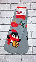 Женские махровые носки Новогодние, разные цвета