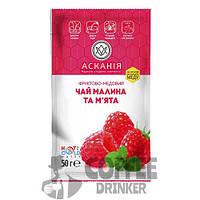 Чай фруктовий з медом «Малина та м ята» ТМ Асканія, ящик 24 пакету
