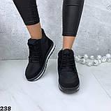 Дутики женские черные 238, фото 4