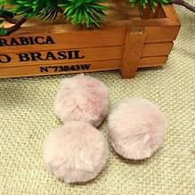 Помпончик для брелка, 3,5 см , эко-мех, цвет пудровый, 1 шт.
