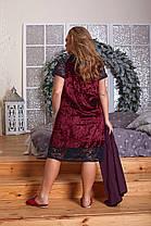 Красивый женский комплект для дома и сна-сорочка и халат  из велюра с 52 по 66 размер, фото 3