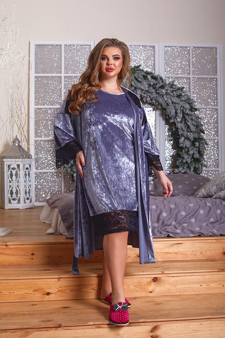 Красивый женский комплект для дома и сна-сорочка и халат  из велюра с 52 по 66 размер