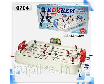 Детский настольный хоккей Play Smart JT 0704 на штангах