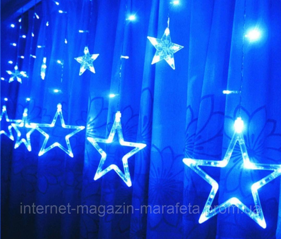 Гирлянда Штора ЗВЕЗДА МУЛЬТИ 12PCS LIGHT STAR WITH REMOTE РАЗНЫЕ РЕЖИМЫ