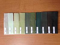"""Гамма кольорів. Текстильна застібка (""""велкро"""", """"липучка"""")-20 мм."""