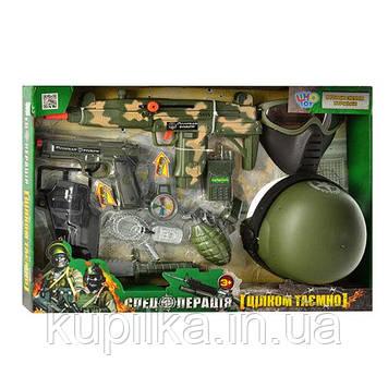 Военный набор для мальчиков Limo Toy Combat force 33560 с пистолетом, автоматом, каской, и гранатой