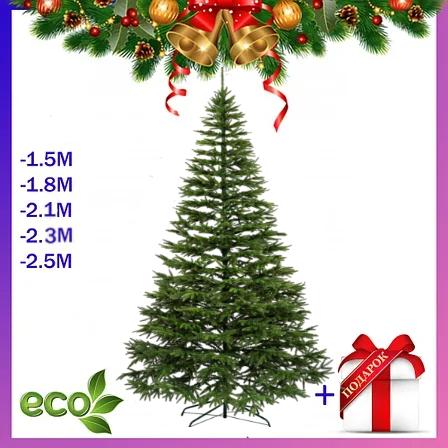 Елка искуственная Литая Альпийская (зеленая) 2.3м (230см) Штучна ялинка Ялынка штучна Елка зелена