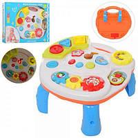Игровой развивающий центр-столик 2в1 Play learn fun 3901