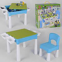 Детский игровой столик со стульчиком и конструктором LX A 371