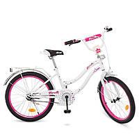 Детский велосипед двухколесный Profi Star Бело-малиновый (Y2094)