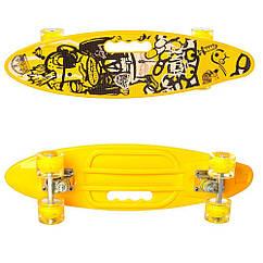 Скейт Profi Penny 59 см. Желтый (MS 0461-2)