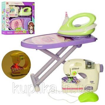 Набор детской бытовой техники 6703 В