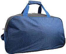 Сумка дорожная спортивная на колесах 57L Wallaby 10428 черный с синим, фото 3