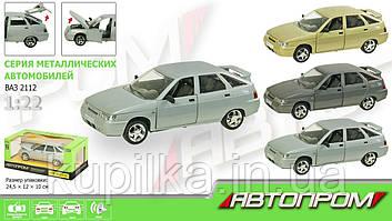 Автомодель Автопром (1:22) ВАЗ-2112