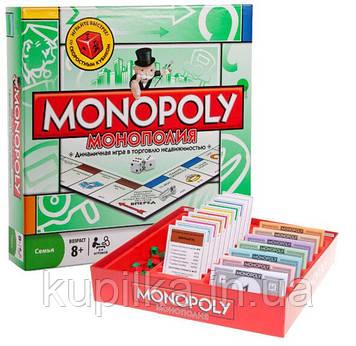 Настольная игра «Монополия» 6123