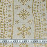 Декоративная новогодняя ткань Снежинки в полосу золотистый, фото 2