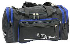 Сумка для тренировок Wallaby 270-2 черный с синим, 23 л, фото 2