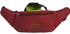 Кожаная сумка на пояс  Always Wild WB-01-18562 красная, фото 3