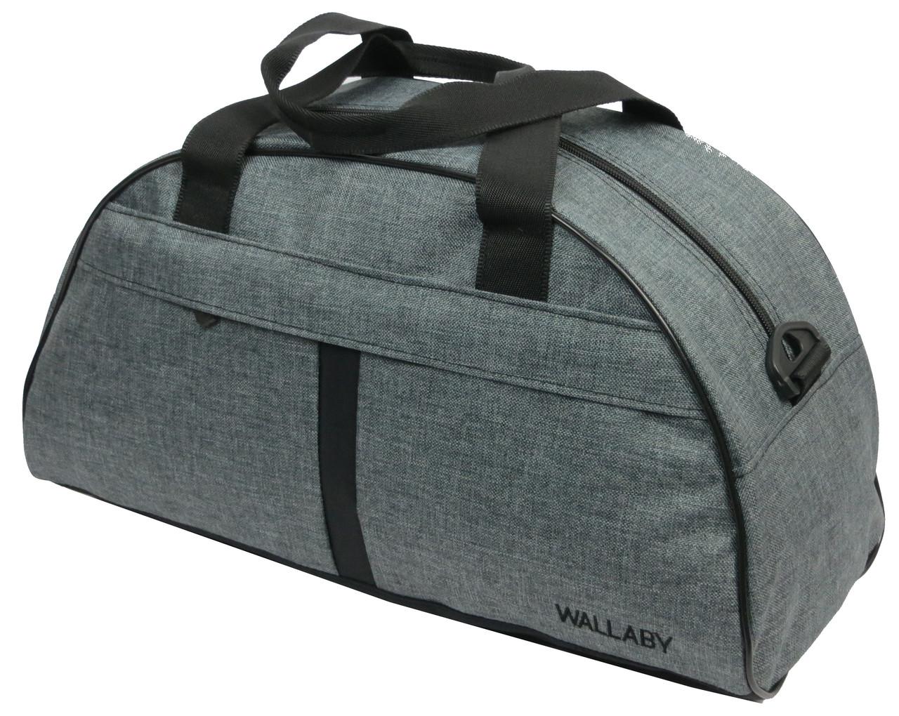 Небольшая спортивная сумка, 16 л Wallaby 213-3 серая