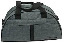 Небольшая спортивная сумка, 16 л Wallaby 213-3 серая, фото 3