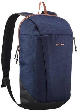 Городской рюкзак Quechua arpenaz 10 л. Синий 2487053, фото 2