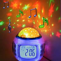 Будильник часы ночник проектор звёздного неба