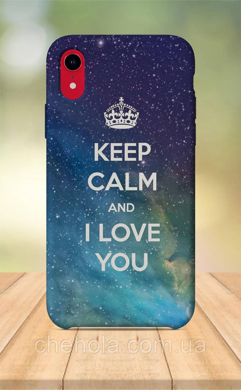 Чехол для apple iphone xr с принтом keep calm love