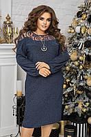 Женское красивое платье из люрекса, платье с вышивкой на сетке батал, люрексовое платье большие размеры