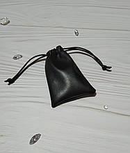 Подарочный мешочек из эко-кожи 6*9 см (кожаный мешочек, мешочек для украшений) цвет - черный