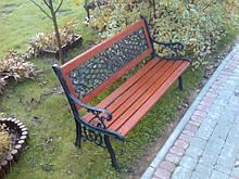 Лавка,скамейка,стол,стул,табуретки