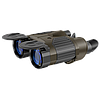 Бинокль Expert VMR 8x40