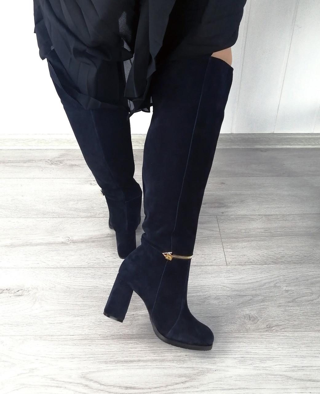 Сині замшеві високі чоботи