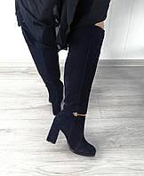 Сині замшеві високі чоботи, фото 1