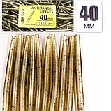 Резинка для вертлюга 40 мм , рыболовный конус пыльник, фото 2