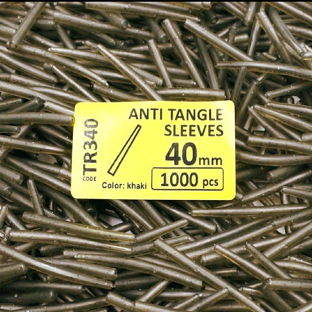 Резинка для вертлюга 40 мм , рыболовный конус пыльник