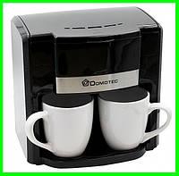 Электрическая Кофеварка на 2 Чашки