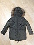 Зимняя куртка  для мальчика на 5-7 лет, фото 4