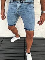 Турецькі молодіжні джинсові завужені шорти світло-сині - 29, 30, 31, 36