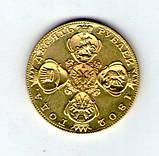 Росія 10 рублів 1802 рік, фото 2